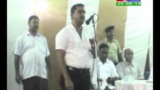 HINDI NEWS, DATED 20 08 14,PART 2 - JAMSHEDPURNEWSTIMES