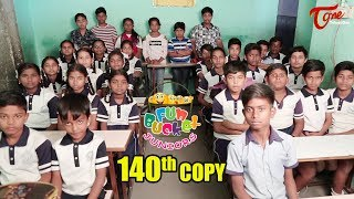 Fun Bucket JUNIORS | Episode 140 | Mass Bunk | by Nagendra K | TeluguOne - TELUGUONE