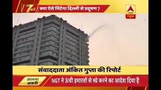 Delhi: Kejriwal's idea of artificial rain executed at ITO to fight SMOG - ABPNEWSTV
