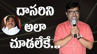 I didn't want to see Dasari in that state, so I didn't go: Mohan Krishna Indraganti || Ami Thumi - IGTELUGU