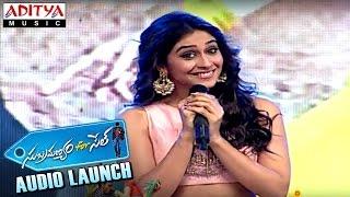 Regina Cute Speech At Subramanyam for Sale Audio Launch || Sai Dharam Tej - ADITYAMUSIC