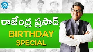 Rajendra Prasad Birthday Special Wishes From iDream Media || Something Special Video #11 - IDREAMMOVIES