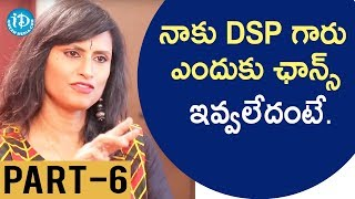 Singer Kousalya Exclusive Interview - Part #6 || Dialogue With Prema - IDREAMMOVIES