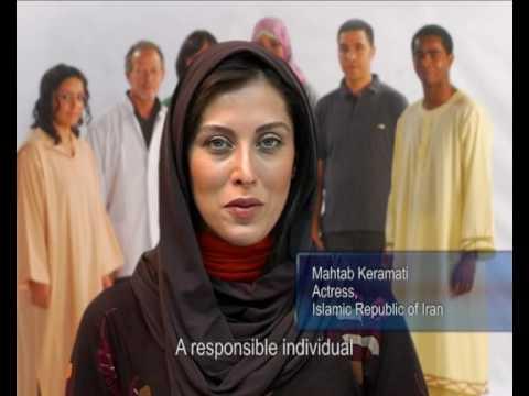 Mahtab Keramati, UNICEF Iran Goodwill Ambassador, speaks on World AIDS Day 2008 - Part 1