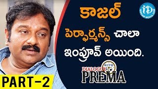 Director V V Vinayak Interview Part #2 | Dialogue With Prema | Celebration Of Life - IDREAMMOVIES