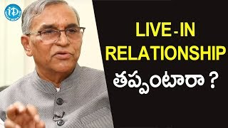 Living Relationship తప్పంటారా? - Bar Council Chairman Anantha Narasimha Reddy || Dil Se With Anjali - IDREAMMOVIES