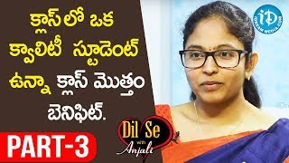 La Excellence IAS Academy Faculty D Malleswari Reddy Interview Part #3 || Dil Se With Anjali - IDREAMMOVIES