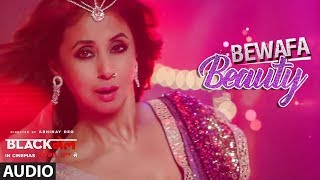 Bewafa Beauty Full Audio Song | Blackमेल | Urmila Matondkar | Irrfan Khan - TSERIES