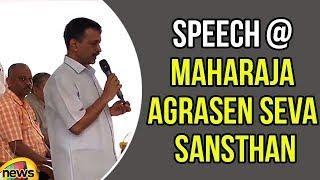 Delhi CM Arvind Kejriwal Speech at Maharaja Agrasen Seva Sansthan | Mango News - MANGONEWS