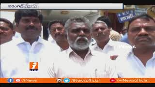 Civil Contractors Protest At Warangal Mayur Narendra House Over Pending Bills Issues | iNews - INEWS