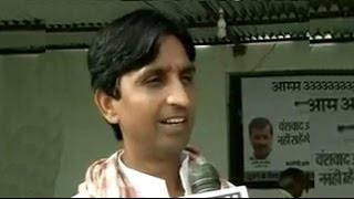 AAP's Kumar Vishwas alleges 'death threat' in Amethi - NDTV