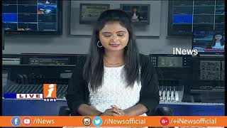 Top Headlines From Today News Papers | News Watch (17-11-2018) | iNews - INEWS