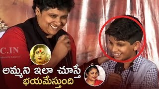 Director Nandini Reddy Making Fun With Actress Ramya Krishna's Son Ritwik | TFPC - TFPC