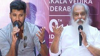 KJ Yesudas Live Concert Press Meet | KJ Yesudas | IndiaGlitz Telugu - IGTELUGU