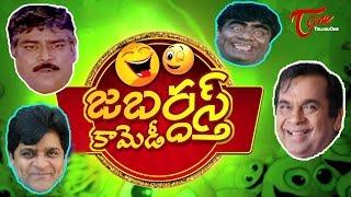 Jabardasth Comedy Scenes 38 | Hilarious Telugu Comedy Scenes Back to Back - NAVVULATV