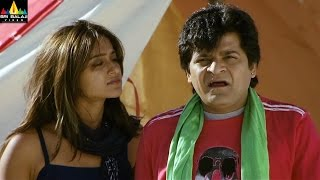 Shakti Movie Scenes | Ali and Ileana Comedy  | Latest Telugu Movie Scenes | Sri Balaji Video - SRIBALAJIMOVIES