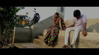 Village Love Story|Telugu short film| - YOUTUBE