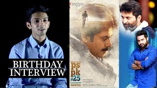 Anirudh Ravichander about #PSPK25, #NTR28 and more || Anirudh Ravichander birthday special interview - IGTELUGU