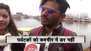 Zee News Ground Report: We feel safe in Kashmir, says J&K tourists - ZEENEWS