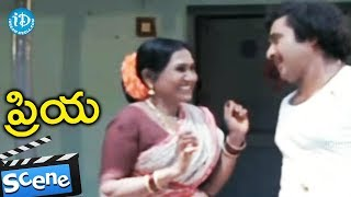 Priya Movie Scenes - Chandra Mohan Attends Interview || Radhika - IDREAMMOVIES