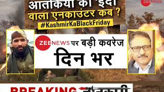 Why does Indian government not take action against terrorists in Kashmir? - ZEENEWS
