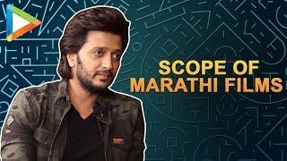 "Riteish Deshmukh: ""Marathi films ka competition Hindi films se nahi hai"" - HUNGAMA"