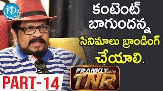 Director Geetha Krishna Interview Part #14 || Frankly With TNR || Talking Movies With iDream - IDREAMMOVIES
