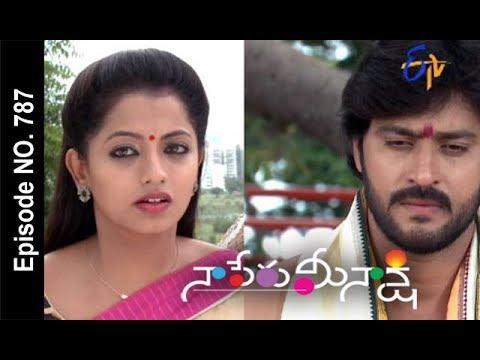Naa Peru Meenakshi | 31st July 2017| Full Episode No 787 | ETV Telugu | cinevedika.com
