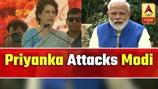Remove politics of divisiveness, negativity:Priyanka to voters - ABPNEWSTV