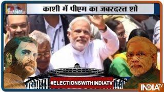 Varanasi में 26 को नामांकन से पहले 25 April को PM Modi का रोड शो - INDIATV
