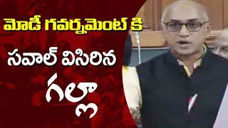PM Modi Betrayed People of AP On Special Status in Lok Sabha | MP Galla Jayadev in Lok Sabha | iNews - INEWS