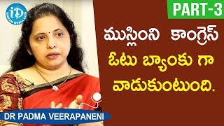 Neurologist Dr Padma Veerapaneni Interview - Part #3   Healthy Conversation With Anjali - IDREAMMOVIES
