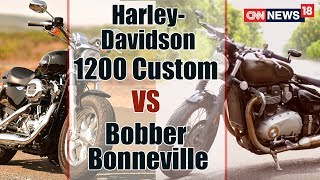 Harley-Davidson1200 Custom VS Bobber Bonneville | TECH AND AUTO SHOW | CNN News18 - IBNLIVE