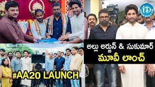 AA20 New Movie Launch | #AA20LaunchToday | Allu Arjun | Sukumar | DSP | iDream Movies - IDREAMMOVIES