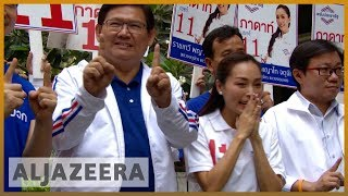 🇹🇭 Parties hold final rallies as Thailand prepares to vote l Al Jazeera English - ALJAZEERAENGLISH