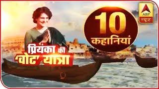 I don't ask anything from god, says Priyanka Gandhi after doing puja at Prayagraj's Hanuma - ABPNEWSTV