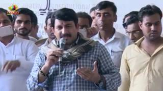 Manoj Tiwari's Speech During Protest At Raj Ghat | Delhi | #SaveBengal | Mango News - MANGONEWS