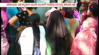 Newborn Baby Dead Body Found in Dirty Canal | Markapur | Prakasam District | CVR News - CVRNEWSOFFICIAL