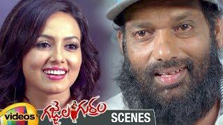 Sana Khan Opens up about Exposing | Gajjala Gurram Movie Scenes | Suresh Krishna | Mango Videos - MANGOVIDEOS