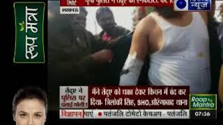 यूपी में तेंदुए का एनकाउंटर, पुलिसवालों के खिलाफ FIR दर्ज - ITVNEWSINDIA