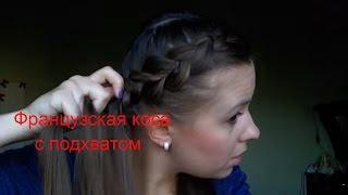 Смотреть видео причёски на коротких волосах