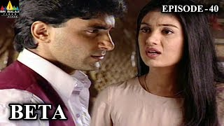 Beta Hindi Episode - 40 | Pankaj Dheer, Mrinal Kulkarni | Sri Balaji Video - SRIBALAJIMOVIES