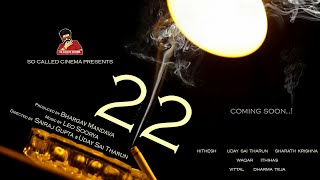 22 || A So Called Cinema Short On Drugs || Telugu Short Film - YOUTUBE