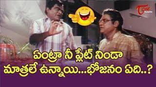Vamsanikokkadu Movie Comedy Scenes | Babu Mohan Comedy | NavvulaTV - NAVVULATV