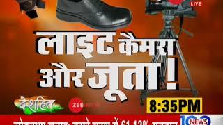Deshhit: SP Supremo Akhilesh yadav's jibe over PM Modi's 'Chaiwala' slogan - ZEENEWS