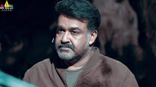 Gun Shot Movie Scenes | Mohanlal Robbing The Diamonds | Latest Telugu Scenes | Sri Balaji Video - SRIBALAJIMOVIES
