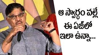 ఆ స్వార్ధం వల్లే ఈ ఏజ్ లో ఇలా ఉన్నా: అల్లు అరవింద్ | Allu Aravind | Aadi Next Nuvve Trailer launch - IGTELUGU
