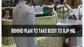 7 ways Shah planned Atal Bihari Vajpayee's funeral - NEWSXLIVE