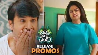 Jamba Lakidi Pamba Movie Release Promos | Srinivas Reddy | Siddhi Idnani | TFPC - TFPC