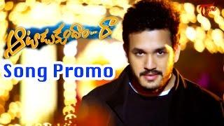 Aatadukundam Raa Movie || Akhil Song Promo || Sushanth, Sonam Bajwa - TELUGUONE